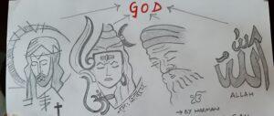 Art1byharman